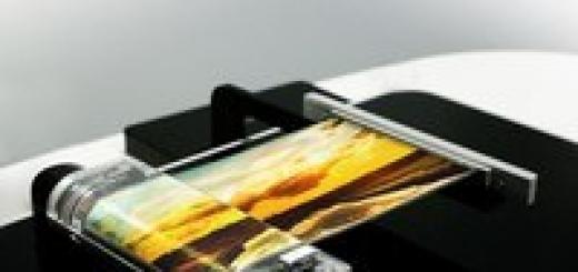 Samsung покажет дисплей, сворачивающийся в трубку