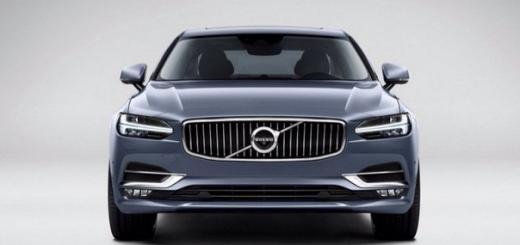 Новый Volvo S90 покажет, где спрятался лось