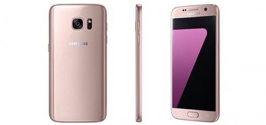 Samsung выпустила Galaxy S7 и S7 edge в цвете «розовое золото»