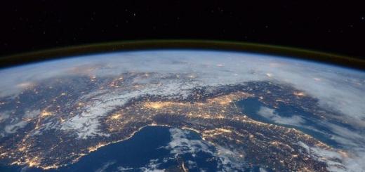 Космос подарит Земле астероид на 8 марта