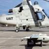 Беспилотный вертолет и дрон объединяют усилия в борьбе с огнем