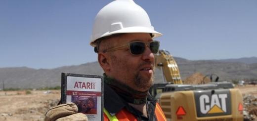 Неожиданное богатство свалилось на казну городка Аламогордо в американском штате Нью-Мексико. Муниципальные службы выкопали настоящий клад – около тысячи картриджей для игровой приставки Atari-2600, закопанных в 80-х годах, – и успешно продали находку на eBay.