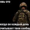 Операторов России хотят обязать хранить содержимое звонков в течение трех лет