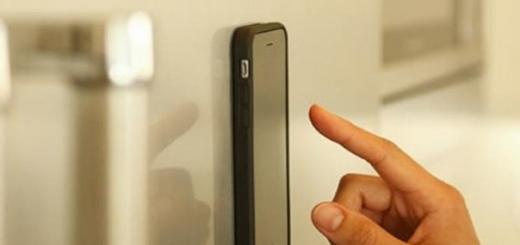 Антигравитационный чехол для iPhone позволит работать со смартфоном без рук