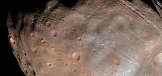 Марсианский спутник Фобос разорвёт через 30–50 млн лет