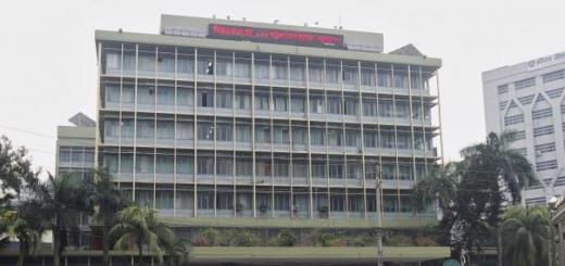Польза грамотности: допущенная хакерами орфографическая ошибка спасла Центробанк Бангладеш от потери более $800 млн
