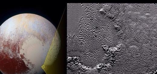 Появилось изображение загадочного района Плутона