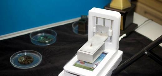 В скором будущем смартфон сможет заменить 3D принтер