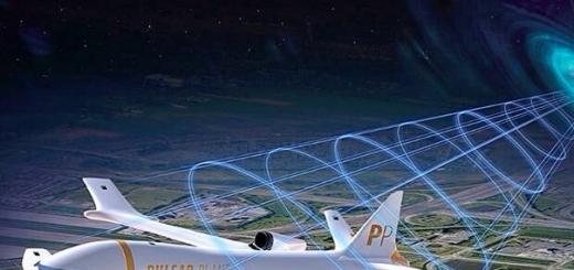 Самолеты начнут ориентироваться по пульсарам