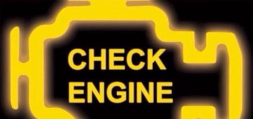 Сотрудники ГИБДД смогут дистанционно глушить двигатель у автомобилей
