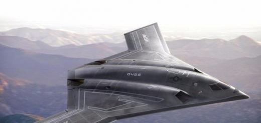 Раскрыты подробности о новом американском бомбардировщике