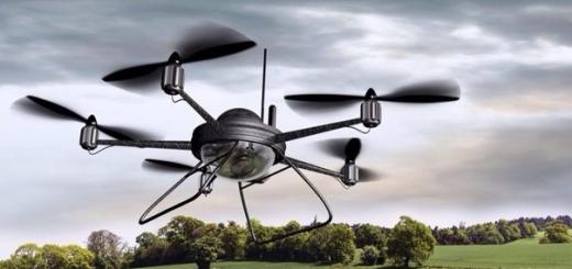 ФСБ поставит дроны на учет