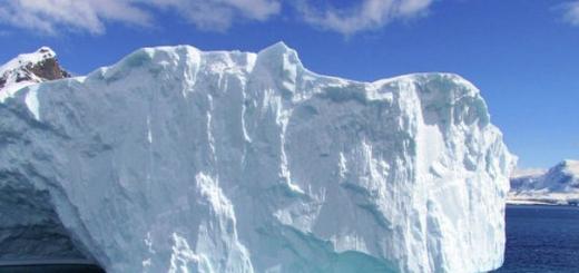 Столь пугающий прогноз сделал американский климатолог Кен Калдейра (Ken Caldeira) и его коллеги. По их мнению, исчезнуть может вся ледовая шапка Антарктиды.