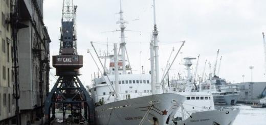 Судно Профессор Штокман отправляется в океанологическую экспедицию