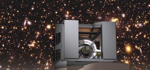 Журналисты раскрыли технические характеристики новой камеры, над которой работает министерство энергетики США. 3,2-гигапиксельная камера станет частью строящегося в Чили Большого обзорного телескопа и позволит делать снимки звезд и галактик, до сих пор недоступных для объектива.