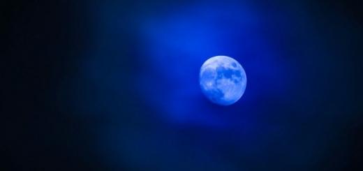 Американские ученые выявили зависимость количества осадков на Земле от фазы Луны. По их наблюдениям, полная Луна приводит к росту осадков примерно на 1%.