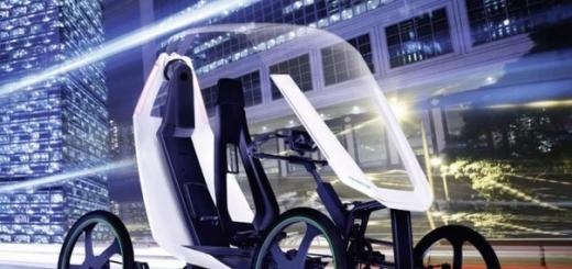 Квадроцикл Schaeffler Bio-Hybrid — новый подход к городскому велодвижению