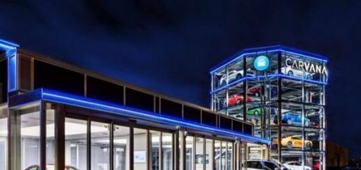 Компания Carvana удивила клиентов торговым автоматом по продаже автомобилей