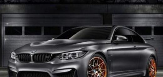 BMW представила новый «крутой» концепт