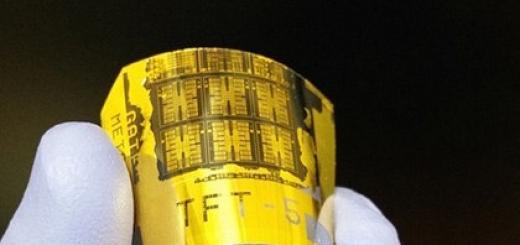 Американские инженеры разработали самый быстрый фотодиод