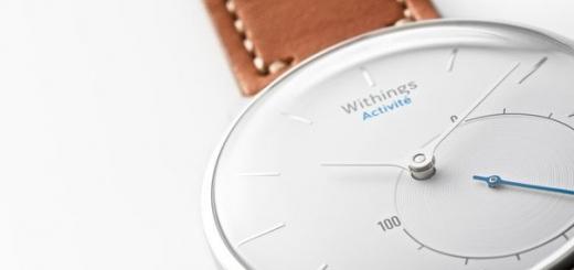 #Nokia покупает французского производителя устройств для контроля здоровья Withings за $191 млн