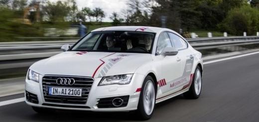 Audi A7 Jack с автопилотом демонстрирует адаптивный стиль вождения