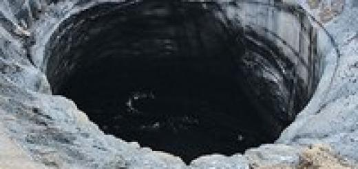 В Сибири обнаружены ещё две гигантские дыры неизвестного происхождения