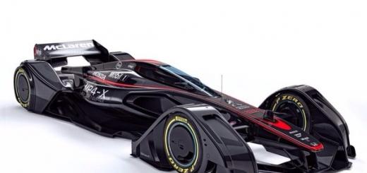 McLaren построил гоночный болид будущего