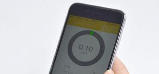 SMTGEG4S — мобильный счетчик Гейгера