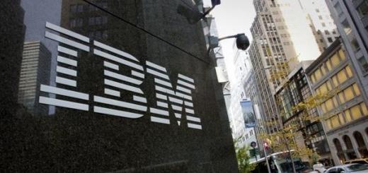 Прибыль IBM за год обвалилась на 29%, компания должна 44,5 млрд долларов