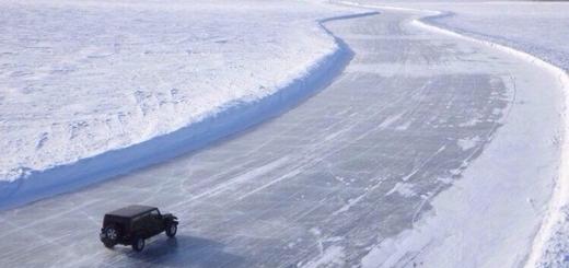 Учёные создали асфальт, защищённый от образования льда.