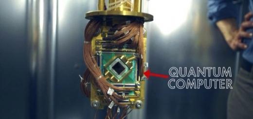 Еще один шаг на пути к квантовым компьтерам