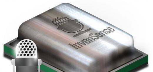 В массив на одной шине можно объединить до 16 микрофонов InvenSense ICS-52000