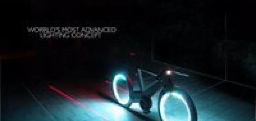 Cyclotron – инновационный велосипед, как из научно-фантастических фильмов