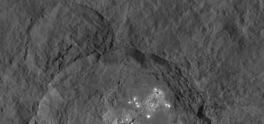 При помощи космического аппарата Dawn удалось получить лучшее на сегодняшний день изображение странных белых пятен на поверхности карликовой планеты Церера.