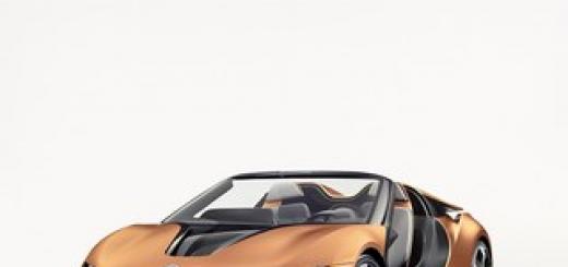 CES 2016: автомобиль из будущего в концепт-каре BMW