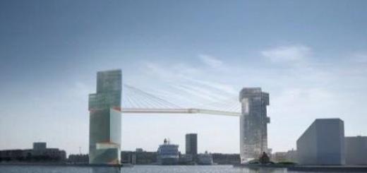 Футуристический мост-рукопожатие соединяющий две стороны гавани