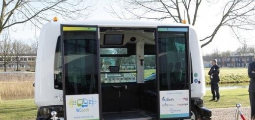 Беспилотные электроавтобусы выпустили на дороги Нидерландов