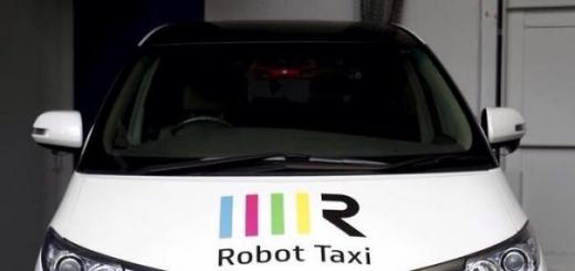 Некоторые японцы уже могут съездить в магазин на роботакси