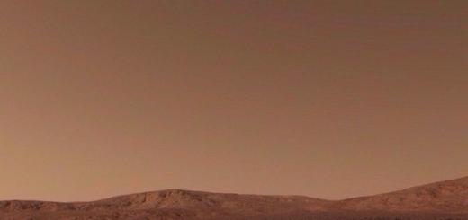 Исследователи: На Марсе обнаружен опасный кислотный туман
