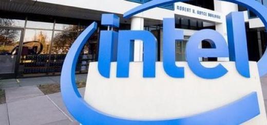 Intel приписывают намерение закрыть два из трёх российских центра разработки