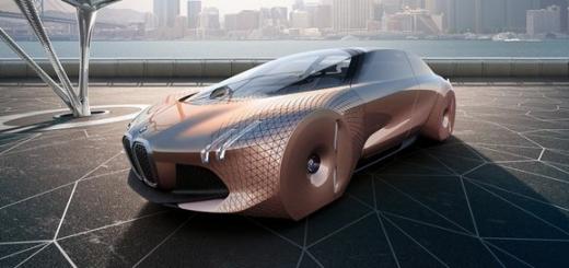 Первый самоуправляемый электромобиль BMW выйдет в 2021 году