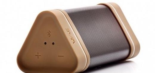 Hercules WAE Outdoor 04Plus Pack — небольшая портативная акустическая система, которая не боится воды
