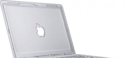 Крупнейший поставщик металлических шасси для MacBook, iPhone и iPad отчитался о рекордном месяце