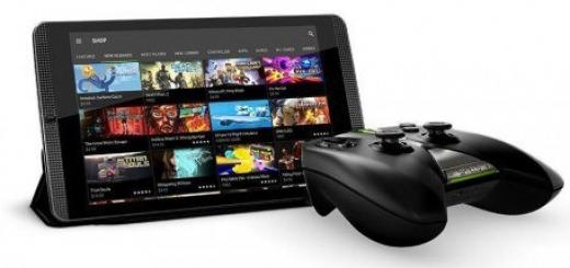 NVIDIA Shield Tablet K1 теперь соответствует профессиональным требованиям к звуку