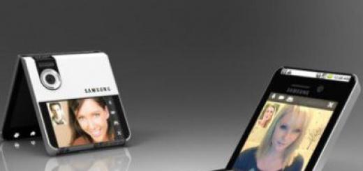 Samsung патентует смартфон, который можно сложить пополам