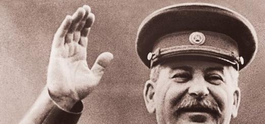 Сын Иосифа Сталина, Василий, ходил в обычную школу. И, конечно же, всем было известно, чей это сын. Теперь почитаем письмо, которое Сталин написал учителю своего сына, и подумаем, а возможно ли подобное общение между очень или даже не очень высокопоставленным чиновником и простым учителем в современ