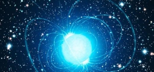 Теперь мы можем предсказать, когда нейтронная звезда родит черную дыру