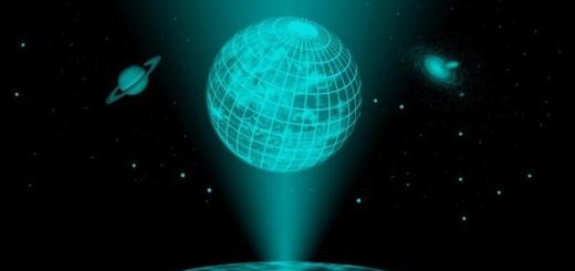 Ученые выяснили, является ли наша Вселенная голограммой