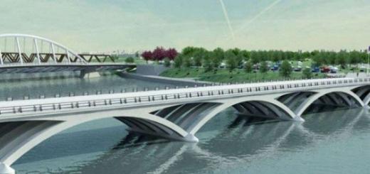 Британские инженеры спроектировали неразрушимый мост